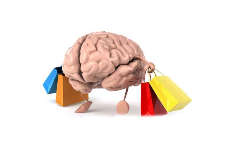 Cérebro, máquina e marketing: onde vamos parar?